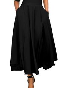 c6fb9023970 Купить юбка-солнце недорого наложенным платежом в Интернет-магазине ...