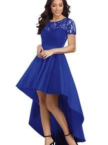 969a5a7bcb3 Купить платье со шлейфом недорого наложенным платежом в Интернет ...