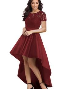 89263ecaca8 Купить кружевное платье с круглым вырезом недорого в Перми ...