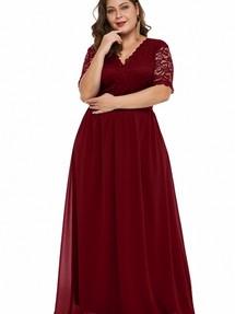 393919b6c5e Купить красное вечернее платье недорого наложенным платежом в ...