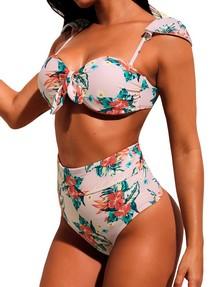 52ad98e1cc302 Купить купальник с рюшами недорого наложенным платежом в Интернет ...
